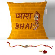 Pyara Bhai Text Printed on Cushion with Filler 12x12. Rakhi Gifts