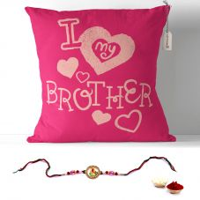 I Love My Brother Cushion with Filler 12x12. Raksha bandhan Gifts