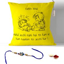 Rakhi Cushion with Filler 12x12. Raksha bandhan Gifts