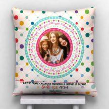 Happy Raksha Bandhan Photo Personalized Cushion White-12*12