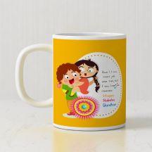Happy Raksha Bandhan Photo Print Ceramic Mug ( 3.7x3.2in, 320ml)