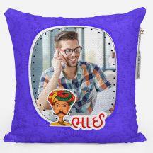 GiftsOnn Bhau Text Printed Magic pillow for raksh bandhan