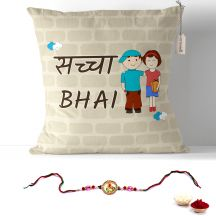 Saccha Bhai Quote Printed on Cushion with Filler 12x12. Rakhi Gifts